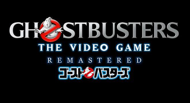 「ゴーストバスターズ:ザ・ビデオゲーム リマスタード」のリリーストレーラーが公開
