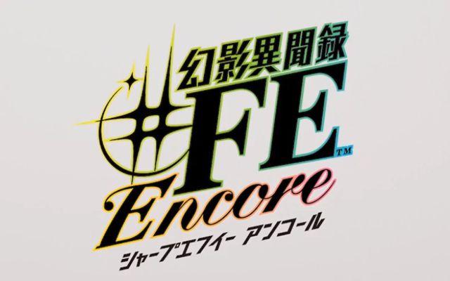 """「幻影異聞録♯FE Encore」の紹介映像""""世界観編""""""""バトル編""""が公開"""