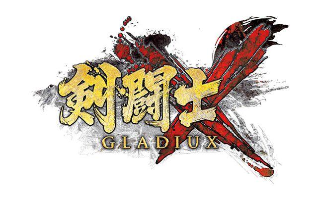 """""""剣闘士 グラディエータービギンズ""""をベースにした新作「剣闘士X」のティザー映像が公開"""