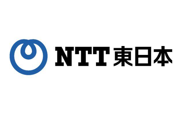 NTT東日本など6社が共同出資するeスポーツ分野の新会社「NTTe-Sports」の設立が発表