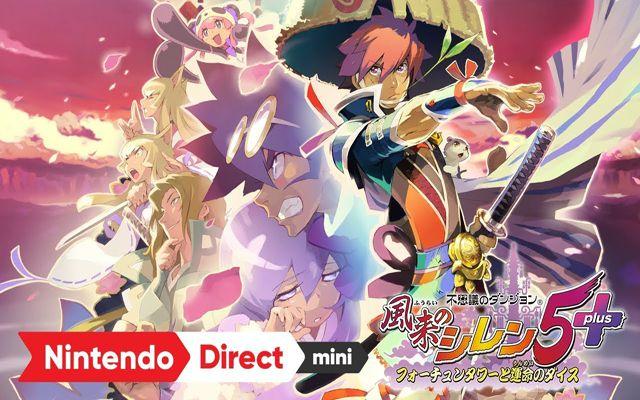 Steam/Nintendo Switch版「不思議のダンジョン 風来のシレン5plus」の発売日が12月3日に決定