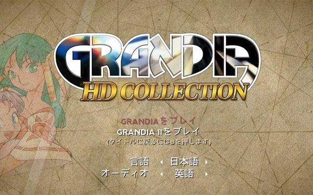 NintendoSwitch「グランディア HDコレクション」が配信開始、Steam版もそれぞれ日本語対応へ