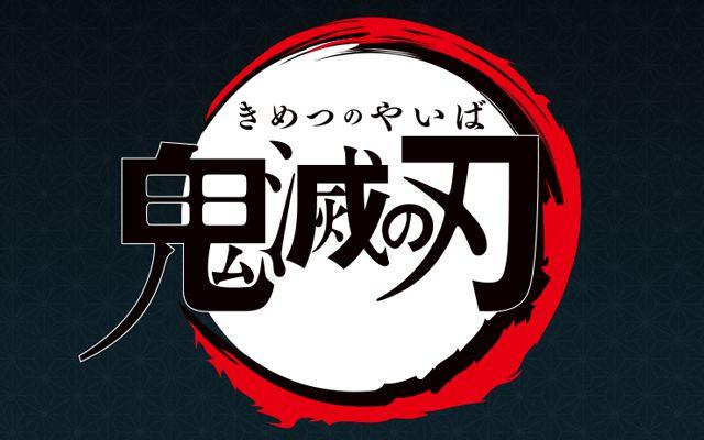 「鬼滅の刃 ヒノカミ血風譚」がPS5/Steam/Xbox One/Xbox Series X|Sでも発売決定