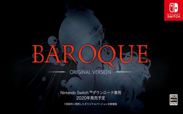Nintendo Switch向け「BAROQUE-オリジナルバージョン超完全移植版-」の発売が2020年に決定