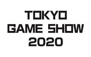 東京ゲームショウ2020