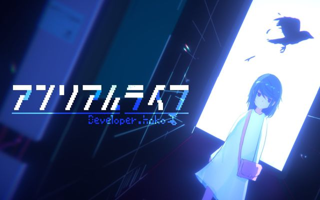 2Dドットアドベンチャー「アンリアルライフ」がNintendo Switch向けに2020年5月14日配信決定