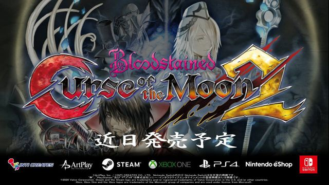 「Bloodstained: Curse of the Moon 2」が発表、配信は近日中
