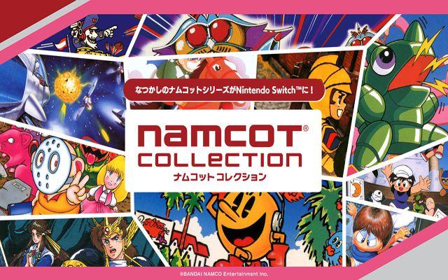 「ナムコットコレクション」の対応が発表、第1弾DLCの配信再開は7月8日
