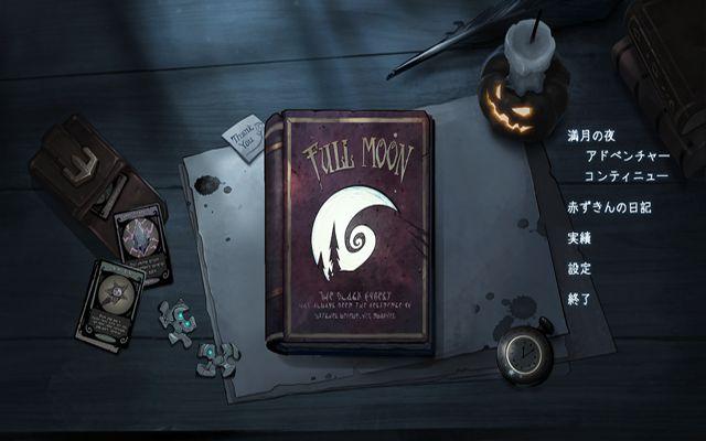 Steam版「満月の夜~Night of Full Moon」が日本語対応