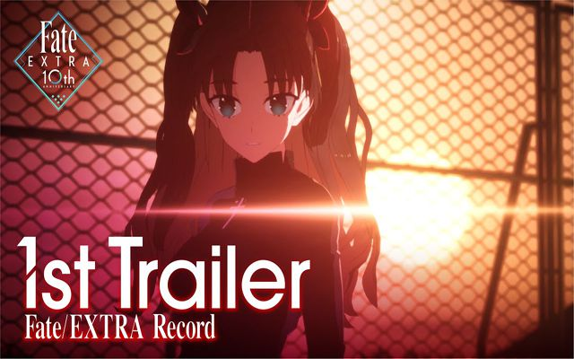 """Fate/EXTRA""をリメイクする「Fate/EXTRA Record」が発表、ファーストトレーラーも公開"