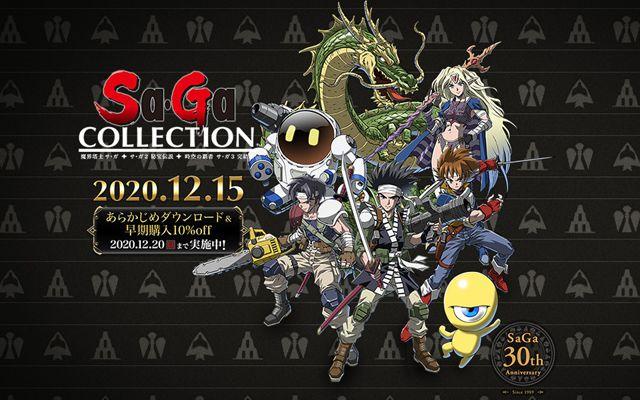 スマートフォン/Steam版「Sa・Ga COLLECTION」が発売決定