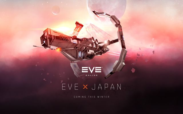 CCP Games、「EVE Online」の完全日本語対応を発表。今冬に自社配信予定