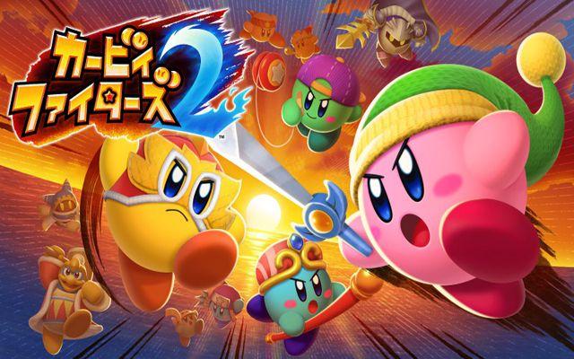 Nintendo Switch「カービィファイターズ2」の体験版が配信開始