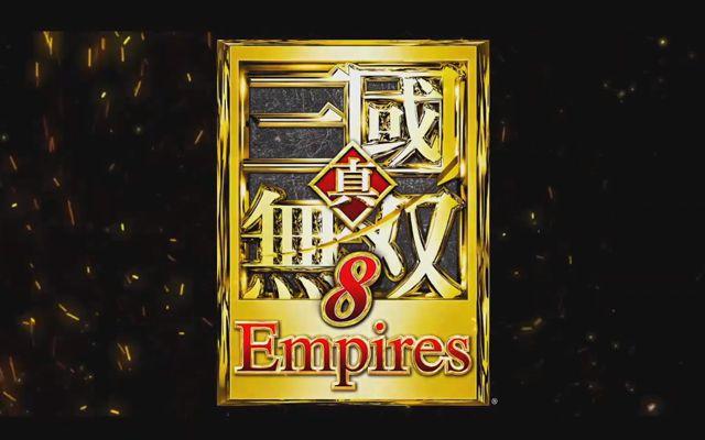 「真・三國無双8 Empires」が発表、発売は2021年