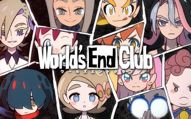 """""""デスマーチクラブ""""改め「ワールズエンドクラブ」がApple Arcadeで配信開始、Nintendo Switch向けに2021年春発売"""