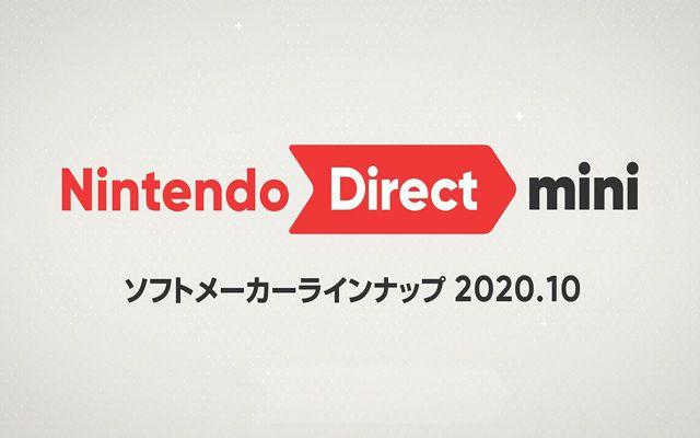 「Nintendo Direct mini ソフトメーカーラインナップ 2020.10」が公開