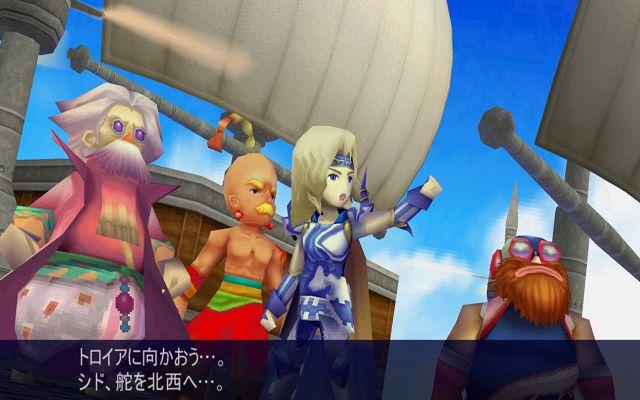 Steamアジア言語版「FINAL FANTASY IV」が配信開始