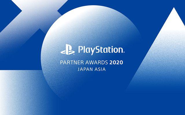 PSハードでヒットしたタイトルを表彰する「PlayStation Partner Awards 2020 Japan Asia」が開催決定、配信は12月3日19時から