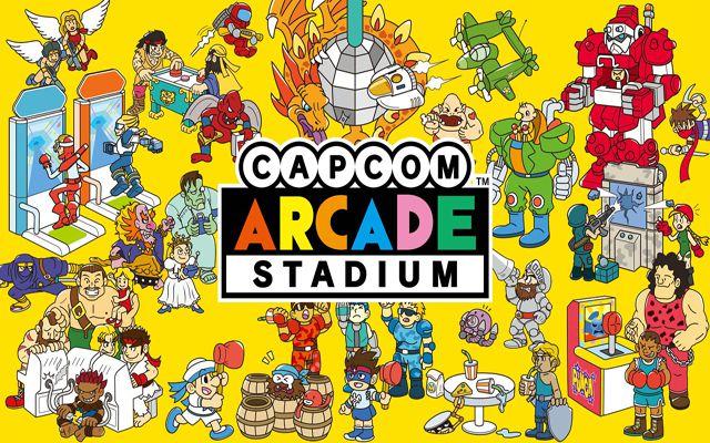 Nintendo Switch向け「カプコンアーケードスタジアム」が2021年2月に配信決定