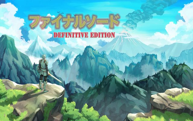 Nintendo Switch版「ファイナルソードDefinitive  Edition」が配信開始