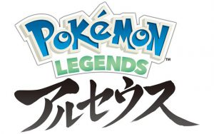 Pokémon LEGENDS アルセウス