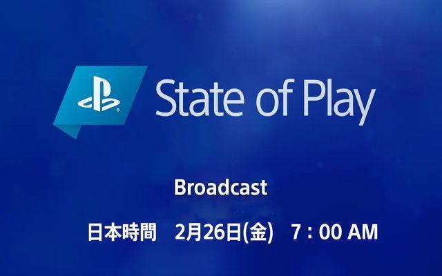 PSタイトルの新情報を発表する「State of Play」が2月26日7時に放送決定
