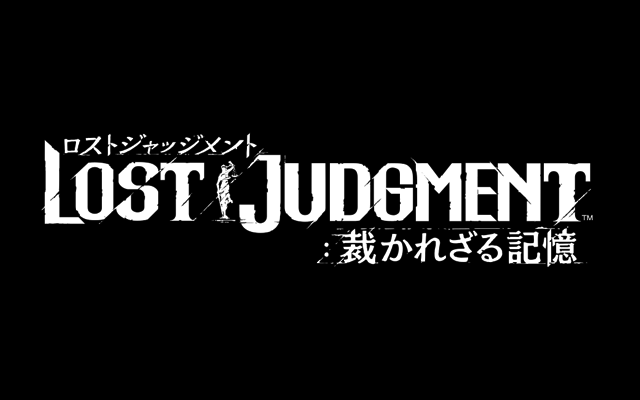 「LOST JUDGMENT:裁かれざる記憶」の体験版が9月10日より配信決定