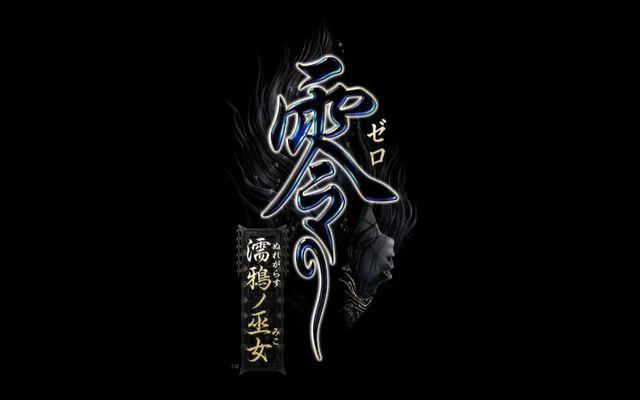 「零 ~濡鴉ノ巫女~」の発売日が2021年10月28日に決定