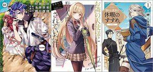 「Kindle本秋の読書キャンペーン」