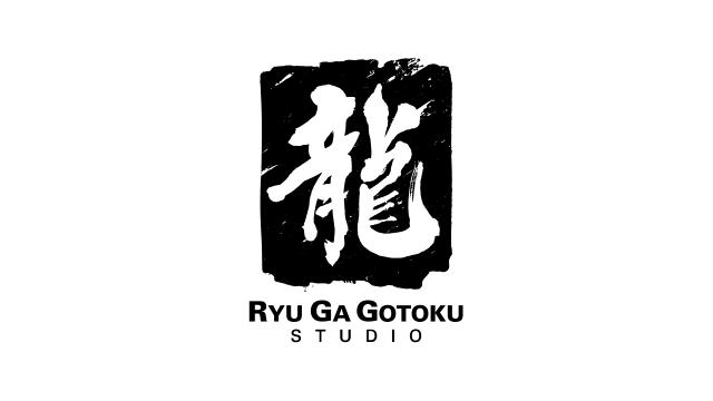 「龍が如くスタジオ」が新体制を発表。名越氏および佐藤氏はセガの退社を告知